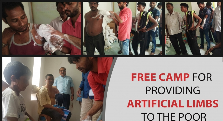 Free Camp for Providing Artificial Limbs to The Poor