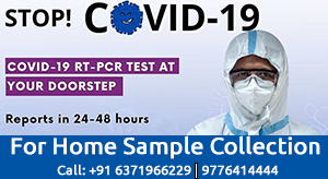 Home Sample Collection for RT PCR Test at SimpleeKare